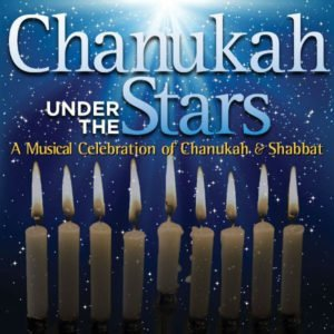 Chanukah Under The Stars Hosted by Temple Beth El | Free Even